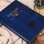 Vintage Retro Mosso งานแท้ (เคส iPad Air 1) thumbnail 7