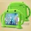 เคสซิลิโคน Robot Kids Silikon (เคส iPad Air 1) thumbnail 6