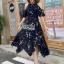 Lady Mandy Floral Cut-Out Dress thumbnail 3