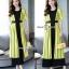 จั๊มสูทเกาหลีเสื้อคลุมนอกตัวยาว ผ้าสีเหลือง thumbnail 1