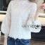 White Lace Blouse Lady Ribbon ขายเสื้อลูกไม้สีขาว thumbnail 4