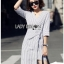 Chic Lady Ribbon Striped Cotton Kimono Dress thumbnail 2