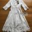 Lady Maleeya Laser-Cut White Cotton thumbnail 8