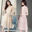 Lady Blaire Classic Elegant Lace Dress thumbnail 1