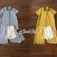 ชุดเซ็ทเสื้อฟ้า เซ็ทเสื้อเหลือง thumbnail 7
