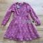 เดรสผ้าลูกไม้สีชมพูเข้มสไล์คลาสสิกโมเดิร์น thumbnail 9