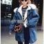 Chic Lady Ribbon Fur-Hood Denim Jacket thumbnail 6