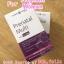Prenatal Multi-Vitamin with DHA and folic สำหรับสาวๆเตรียมตั้งครรภ์ หรือตั้งครรภ์แล้วก็ได้ค่ะ 1 กระปุก 60 เม็ดจ้า thumbnail 1
