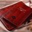 Vintage Retro Mosso งานแท้ (เคส iPad Air 1) thumbnail 2