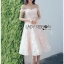 Lady Kate Tulle Evening Dress thumbnail 2