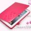 Leiers Domi Cat ซิลิโคนหุ้มตัวเครื่อง (เคส iPad 2/3/4) thumbnail 4