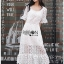 Lady Selena Sweet Feminine Ruffle White Lace Dress thumbnail 2