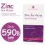 Zinc for acne &#x1F31F ช่วยรักษาสิวด้วยซิงค์ วิตามินเอ และผิวพรรรณเนียนใสขึ้นด้วยวิตามินซี และวิตามินอีค่ะ &#x1F60A thumbnail 1