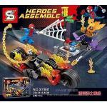 เลโก้จีน SY 841 Spider-Man ชุด Ghost Rider Team-up