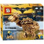 BATMAN เลโก้จีน SY870 ชุด Clayface Splat Attack