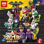 BATMAN เลโก้จีน LEPIN 03082 ชุดรวมตัวละคร 20 แบบ