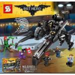 เลโก้จีน SY 871 Batman The Movies ชุด The Scuttler