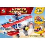Super Heroes เลโก้จีน SY1026 ชุด Captain America