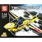 เลโก้จีน SY 9000AB ชุดเครื่องบิน 2 กล่อง (LEGO TECHNIC)