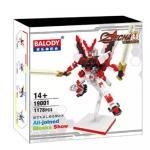 นาโนบล็อค : Gundam Astray Red Frame