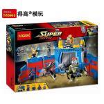 เลโก้จีน Decool 7131 THOR Ragnarok ชุด Thor vs. Hulk: Arena Clash