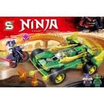 เลโก้จีน SY977 Ninja Go ชุด Ninja Nightcrawler