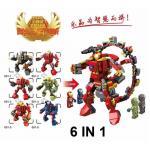 เลโก้จีนชุดเล็ก LEPIN 691 MK HULK BUSTER ชุด 6 IN 1