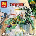 เลโก้จีน LELE 3072 Ninja Go Movies ชุด Green Ninja Mech Dragon ** Restock