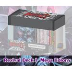 Card Fight !! Vanguard TH Revival Deck 01 - Mega Colony
