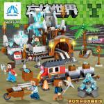 MINECRAFT เลโก้จีน QL0536 (718 ชิ้น)