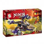 เลโก้จีน SY 336 ชุด Ninja Go