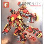 เลโก้จีน MK44 ชุด Hulk Buster Ironman