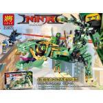 เลโก้จีน LELE 31072 Ninja Go Movies ชุด Green Ninja Mech Dragon