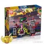 เลโก้จีน LEPIN 07090 Batman The Movies ชุด The Joker Manor