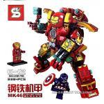 เลโก้จีน MK46 ชุด Hulk Buster Ironman