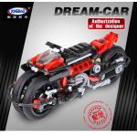 เลโก้จีน XINGBAO ชุด XB-03021 Dream-Car