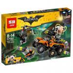 เลโก้จีน LEPIN.07081 ชุด Ben's Highly Toxic Truck