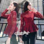 เสื้อคอตั้งลุคสาวเกาหลีโทนสีเปรี้ยวสวยหรู