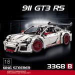 เลโก้จีน Decool 3368 ชุด Porsche 911 GT3 RS ( White )
