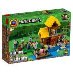 MINECRAFT เลโก้จีน SY991 ชุด The Farm Cottage (570 ชิ้น)