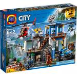 LEGO CITY เลโก้จีน LEPIN 02097 Mountain Police Headquarters