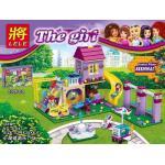 เลโก้จีน LELE 37047 Friends ชุด Heartlake City Playground