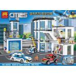 เลโก้จีน LELE CITY 39058 ชุด Police Station