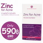 Zinc for acne &#x1F31F ช่วยรักษาสิวด้วยซิงค์ วิตามินเอ และผิวพรรรณเนียนใสขึ้นด้วยวิตามินซี และวิตามินอีค่ะ &#x1F60A