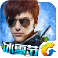 WeFire (Android เท่านั้น)