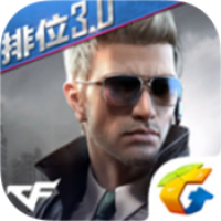 Cross Fire (Android เท่านั้น)