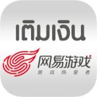 เติมเกมเครือ NetEase (เซิฟจีน - Android เท่านั้น)