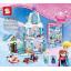 เลโก้จีน SY.373 ชุด Princess Elsa's Sparkling Ice Castle thumbnail 1