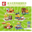 Nanoblock : Pikachu &#x2605 L thumbnail 1