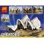เลโก้จีน LELE 30002 ชุด SYDNEY OPERA HOUSE™ thumbnail 1